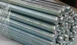 Phương pháp mạ điện phân cho kết cấu thép